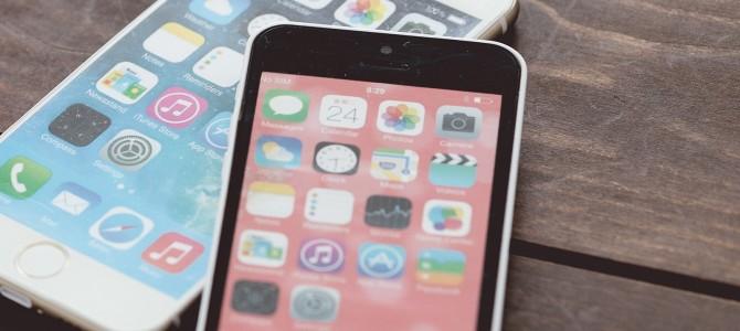 浮気や不倫に使われることが多いアプリと手口を紹介!