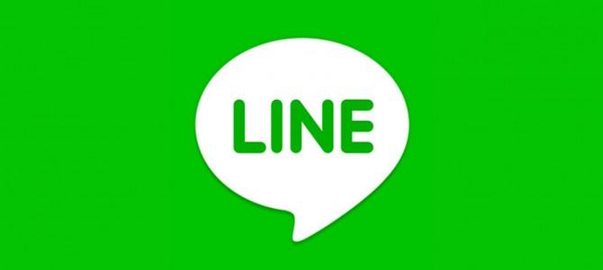 LINE(ライン)からパートナーの浮気の証拠を探す方法