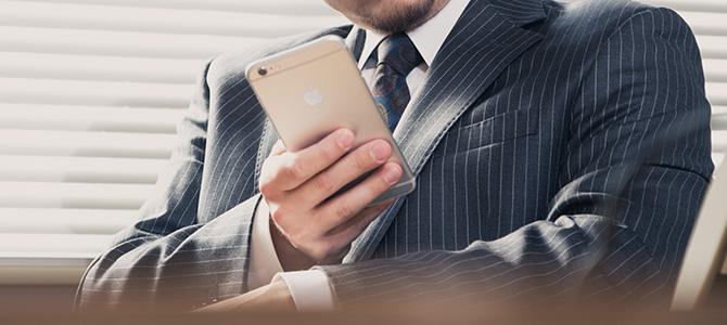携帯から浮気の証拠を見つける方法